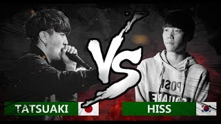TATSUAKI 🇯🇵 VS HISS 🇰🇷 | World Beatbox Classic | 1/8 Final