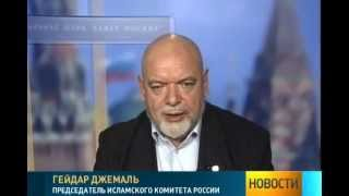 На Кавказе началась настоящая война?