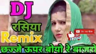 #Chajje Upar boyo Re bajro Khil Gayo Phool Chameli ko || new dj rasiya || #dj dance