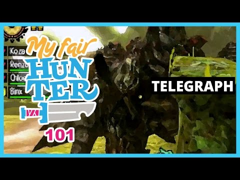 My Fair Hunter Episode 101 -- Telegraph