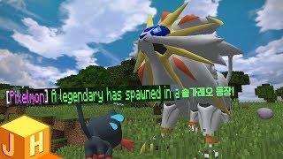 """1화부터..?! 초거대포켓몬! """"야생에서 전설의포켓몬 솔가레오 발견!"""" [포켓몬스터 생존기] 마인크래프트 Minecraft [진호]"""