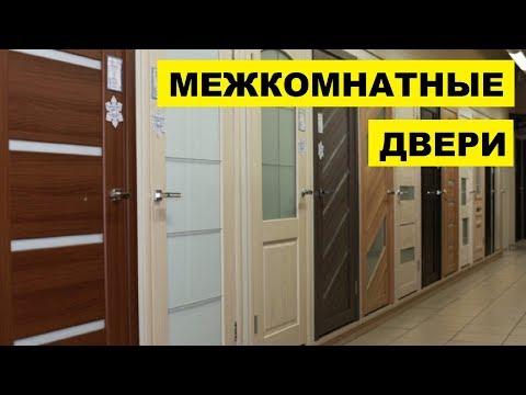 Производство Межкомнатных дверей как бизнес идея