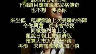 楊千嬅 - 只談風月不談戀愛.mpg