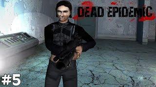 Dead Epidemic (Прохождение) ▪ В ОБЩЕМ ВСЕ УМЕРЛИ ▪ #5