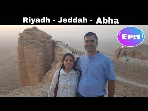 Ras Tanura to Riyadh for Edge of the World