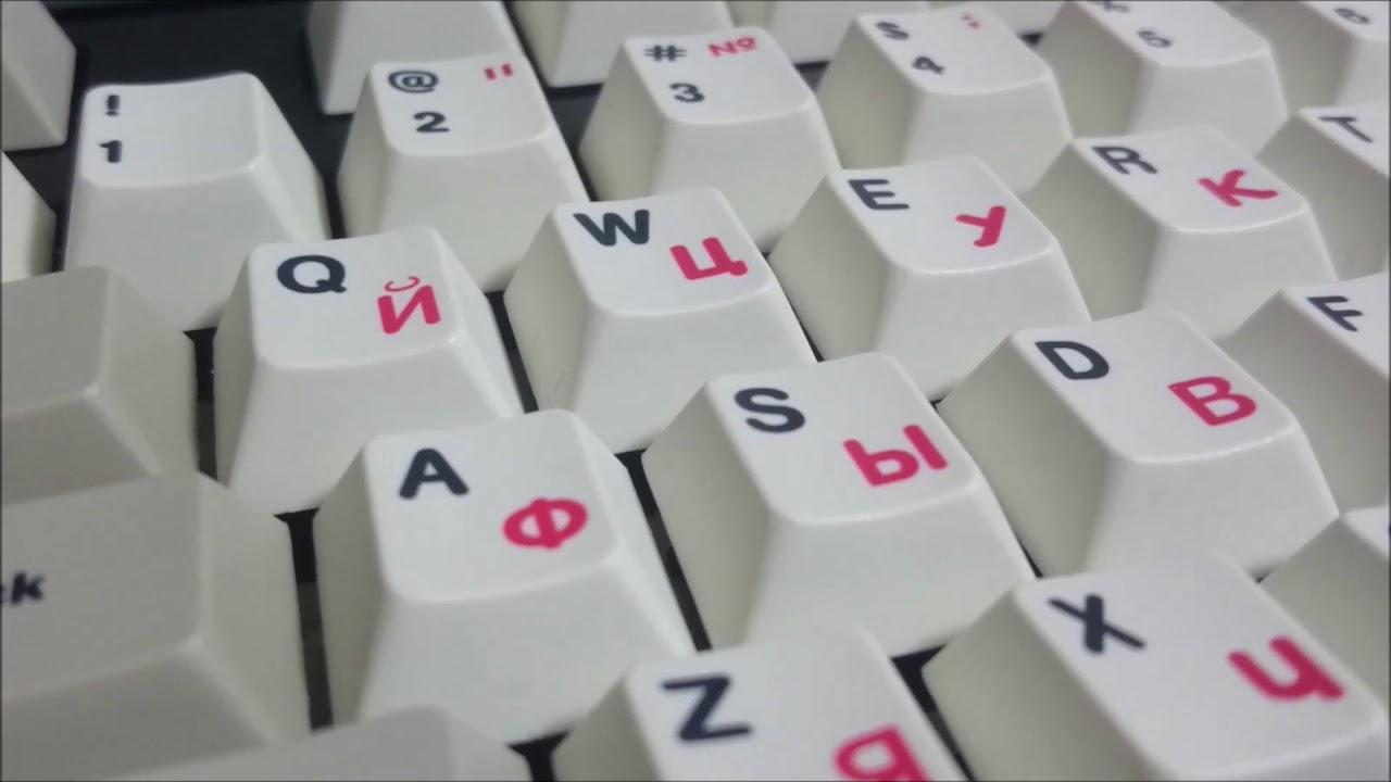 fa4543a18fc enjoyPBT English/Cyrillic keycap review - YouTube