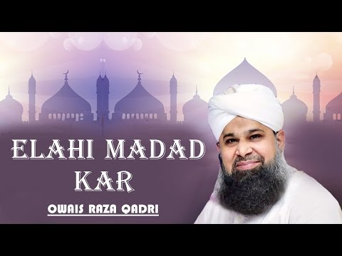 Elahi Madad Kar Madad Ki Ghari Hain | Heart Touching Naat Sharif | Naats Islamic