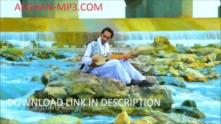 Zoobin Anwari - Samimi New Afghan Song Full HD 2016