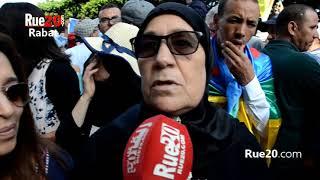 تصريح والدي ناصر الزفزافي في مسيرة الرباط من أجل اطلاق سراح معتقلي حراك الريف