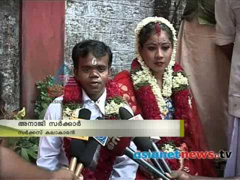 Jumbo circus stars wedding in kollam