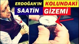 Erdoğan Kolundaki Saatin Gizemi!  Mutlaka İzleyin #erdoğan #rte #erdogan