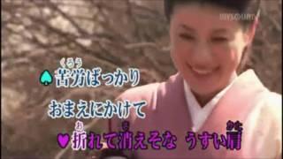 ふたり花 eririn&yositaka