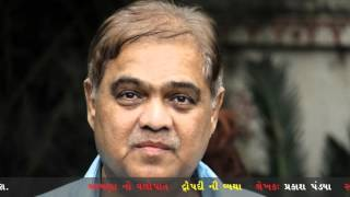 Have to Utter Aapo, Krushna!   Audio CD of Gujarati Novel by Prakash Pandya   Part  6