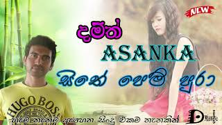 Baixar Damith Asanka Top Music collection 2019 - දමිත් අසංක හොඳම ගීත එකතුව Sri Lankan Songs