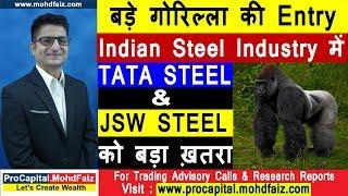 बड़े गोरिल्ला की  Entry Indian Steel Industry में  TATA STEEL & JSW STEEL को बड़ा ख़तरा