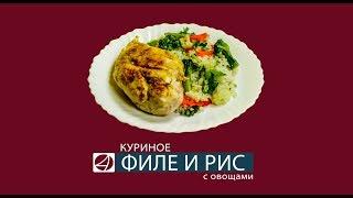 Куриное филе и рис с овощами в REDMOND M800S (4K)