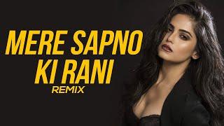 Mere Sapno Ki Rani | Aradhana | DJ SK | REMIX