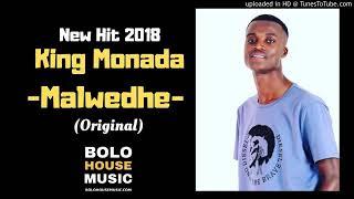 King monada - malwedhe lyrics video