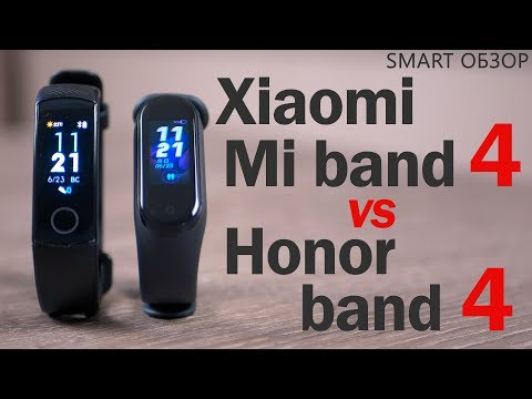 Xiaomi Mi band 4 vs Honor band 4 !   + !    ?