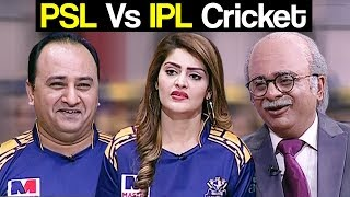 Khabardar Aftab Iqbal 3 March 2018 - PSL vs IPL Cricket - Express News