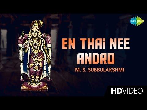 En Thai Nee Andro | என் தாய் நீ அன்றோ | Tamil Devotional Video | M. S. Subbulakshmi | Amman Songs