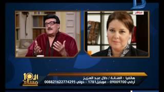 بالفيديو.. دلال عبدالعزيز تحرج سمير غانم على الهواء