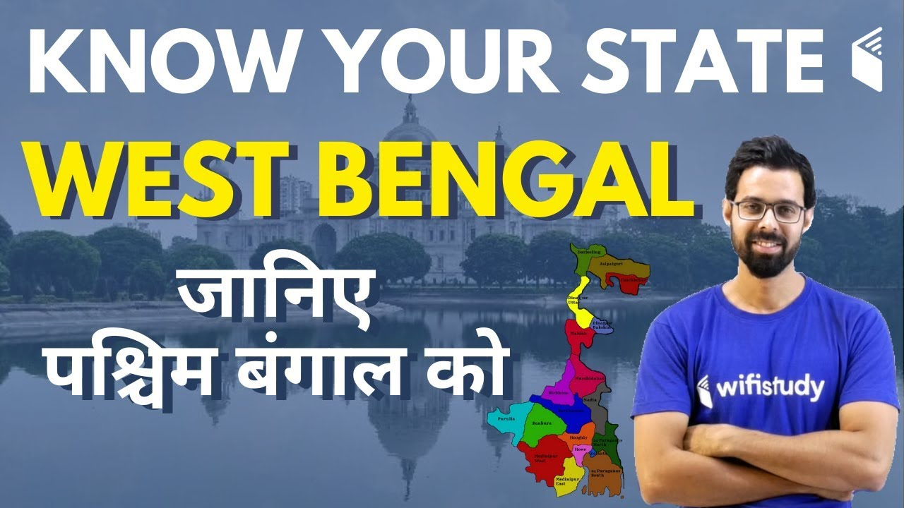 Download 6:00 AM - Know Your State West Bengal   जानिए पश्चिम बंगाल को by Bhunesh Sir