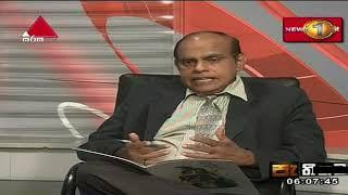 Pathikada Sirasa TV 14th November 2019 Thumbnail