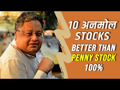 10 अनमोल रतन Best Shares to Buy | Long term में बनेगा मोटा पैसा | Best Stocks to Buy 2020 | YASH Tv