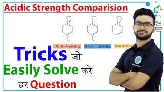 Top 5 Tricks f๐r Acidic strength comparison | General Organic Chemistry | JEE | NEET