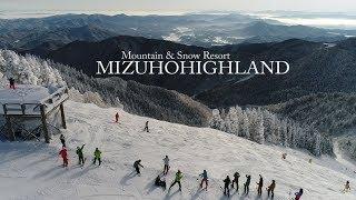 九州のSKI&SNOWBOARD