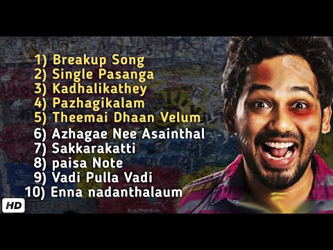 Hip Hop Tamizha_Songs 2020 | Tamil Hit Songs | All new Tamil songs | Singles & Lovers Songs