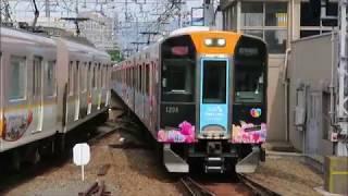 【平日朝ラッシュ時の直通特急】阪神尼崎駅にて