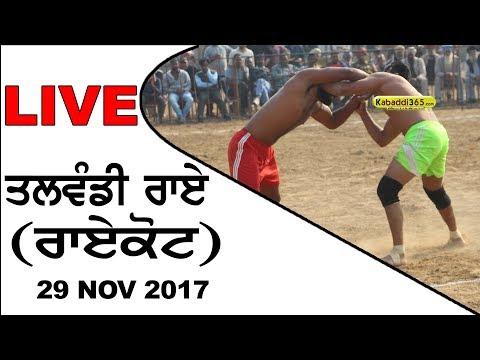 🔴[Live] Talwandi Rai (Raikot) Tournament 29 Nov 2017