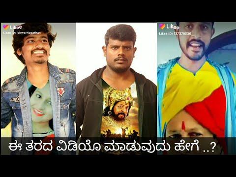 Tiktok Video Editing Tutorial !! T-shirt Celebrity Photos & Videos Editing G Tech Kannada