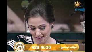 Repeat youtube video صحتين وعافية - إيناس عاهد / طريقة عمل العجين، البيتزا والمحمرة