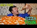 Download mp3 BEST Pizzas in New York! New York Pizza Tour of Manhattan for free