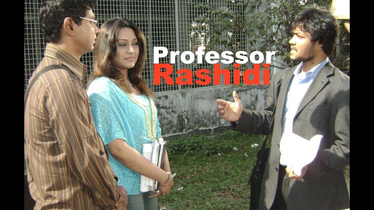 Film Trailer : Professor Rashidi