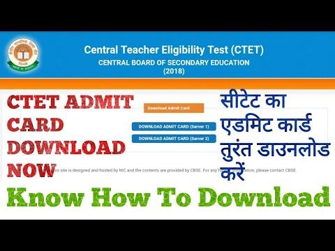 ctet-admit-card-2018-download-now