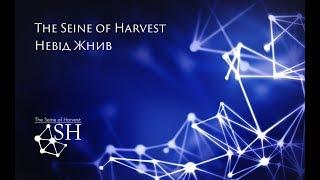 """Прямая трансляция. Конференция """"На основании Апостолов и Пророков"""" Служение 2"""