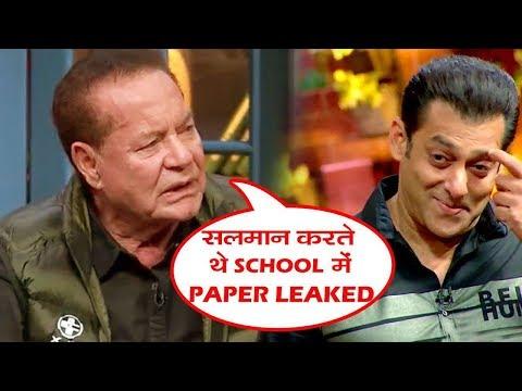 Salman Khan के Paper Leak पर बोले Salim Khan किया बड़ा खुलासा Kapil Sharma Show 2 पर Mp3