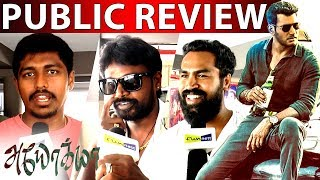 Ayogya Public Review | FDFS