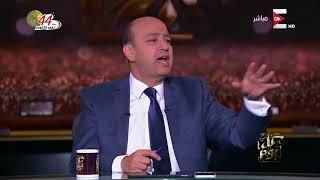 كل يوم - ل/ فؤاد علام: القضاء على الإرهاب يحتاج إلى 6 خطوات حتمية