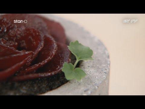 Masterchef 2 - Τα εντυπωσιακά πιάτα της τελικής δοκιμασίας από το Funky Gourmet!