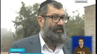 Свиток Торы внесен в синагогу Пятигорска