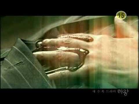 The Devil( Mawang) Trailer