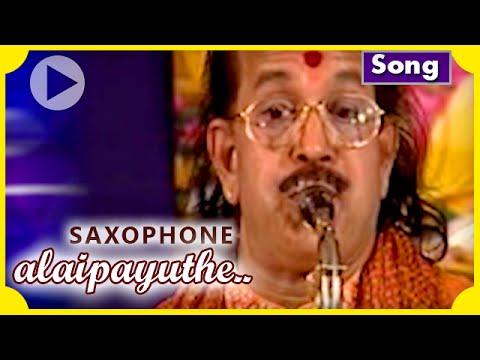 Pavanaguru - a Classical Instrumental Saxophone Concert by Dr Gopalnath
