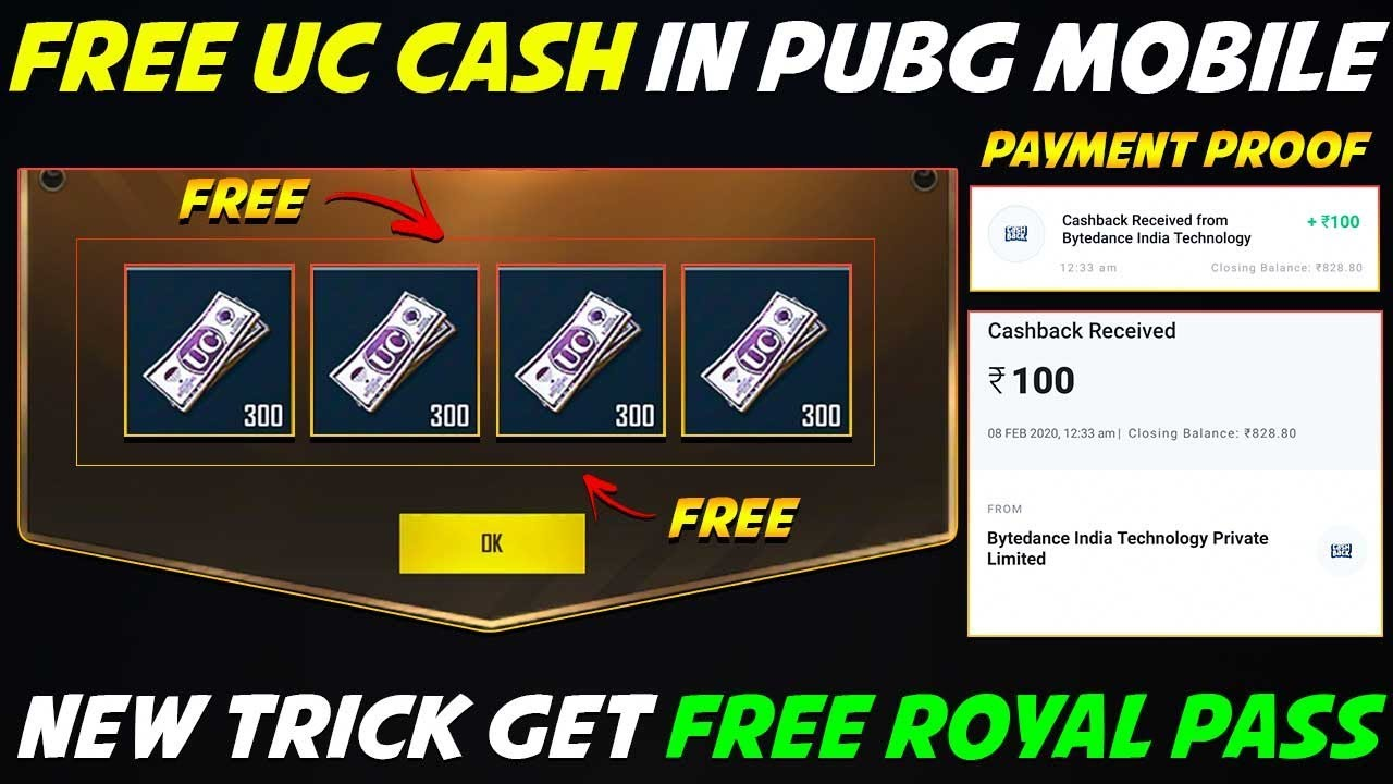 GET FREE UC CASH IN PUBG MOBILE ( PAYMENT PROOF) | TRICK TO GET FREE SEASON 12 ROYAL PASS