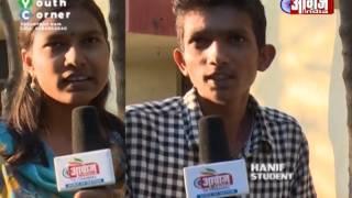 Youth Corner Yashwant Rao Naik College Aurangabad