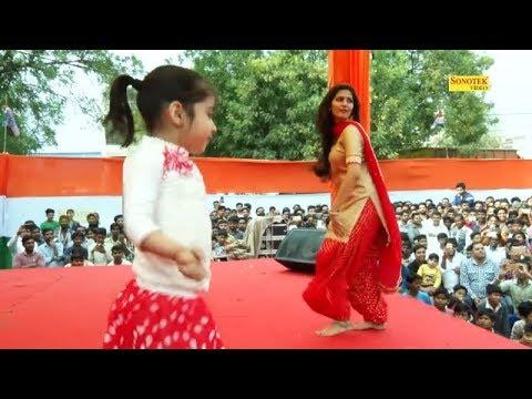 सपना का Kajal Dance फिर हुआ Viral छोटी गुड़िया के साथ Youtube पर धमाल मचा| Haryanvi Dance 2018